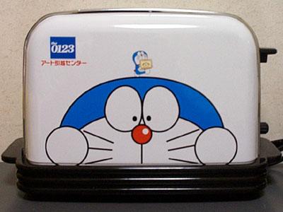 ドラトースター
