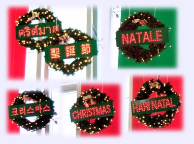 各国の言葉でクリスマス