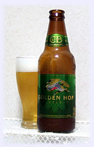 GOLDEN HOP