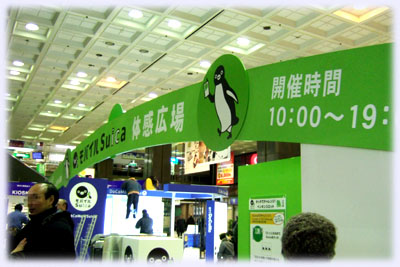 仙台駅のイベント