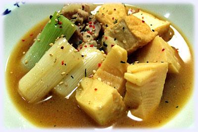 スープカレーAsia