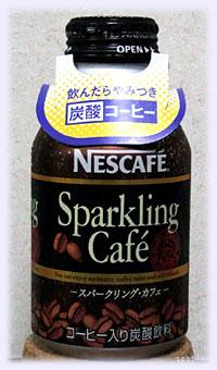Sparkling Cafe