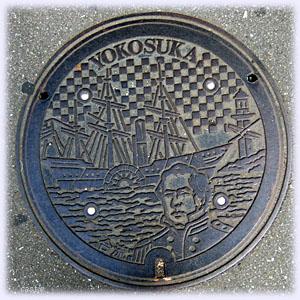 横須賀の黒船マンホール