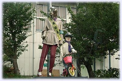 交通安全人形