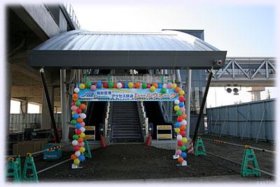 仙台空港駅入り口