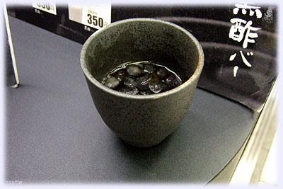黒酢の水割り