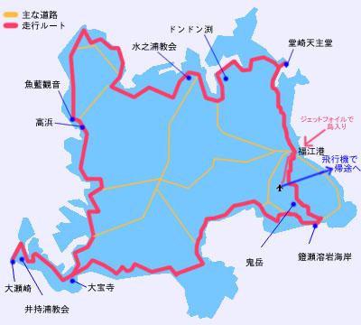 福江島マップ
