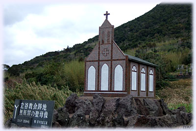 立谷教会跡地