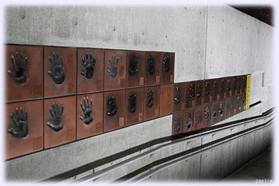 石ノ森萬画館の手形