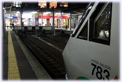 長崎駅到着