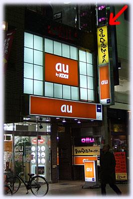 MOJA仙台駅前店