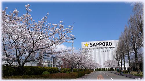 サッポロビール仙台工場