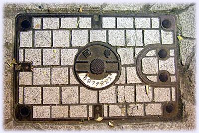 長崎の配電盤カバー
