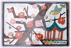 武漢市の花紅梅