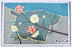 市の花サザンカ