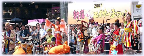 琉球チムドン楽団