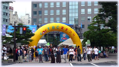 TBC夏祭り