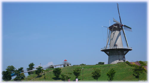 オランダ風車