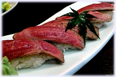 仙台牛の握り寿司