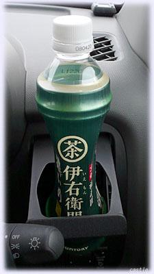 つぶれたペットボトル