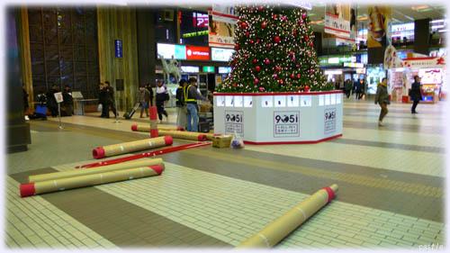 仙台駅のDoCoMoツリー