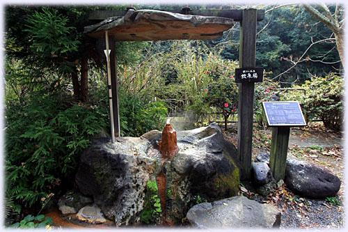 妙見温泉の泉飲場
